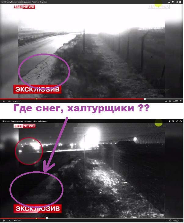 http://images.vfl.ru/ii/1415991738/b35c67f2/6945272.png
