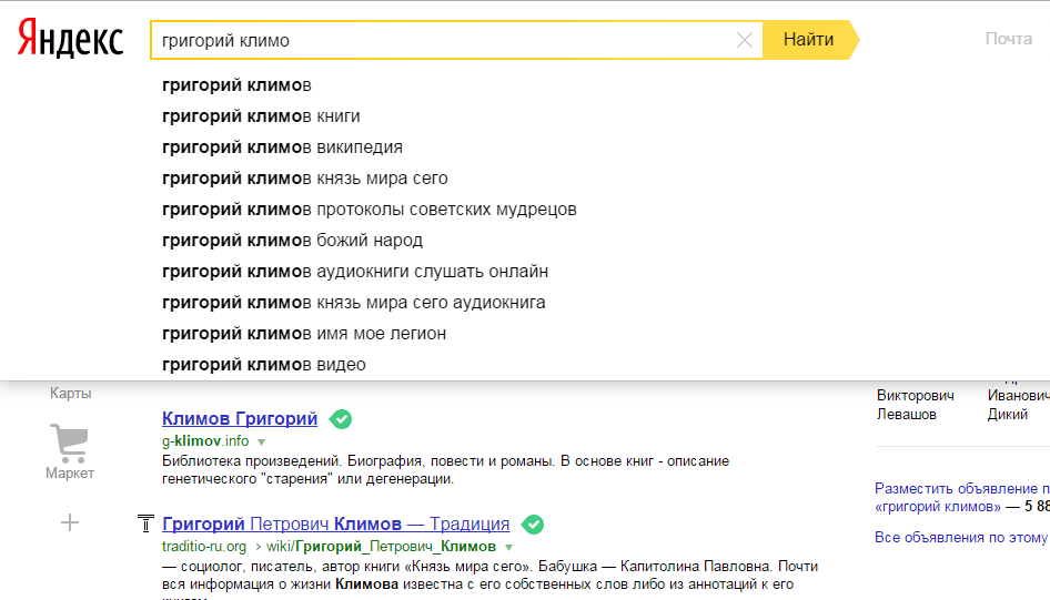 http://images.vfl.ru/ii/1416013544/7b71b619/6946980.png