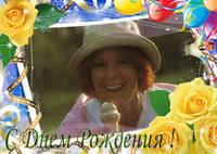 images.vfl.ru/ii/1416047518/925766d1/6949618_s.jpg