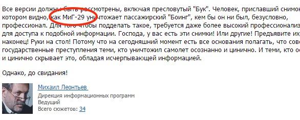http://images.vfl.ru/ii/1416066637/bb720fb7/6952482.jpg