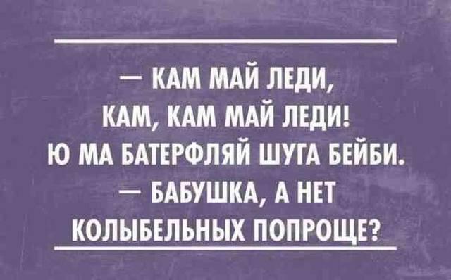 http://images.vfl.ru/ii/1416073187/4568e244/6953496_m.jpg