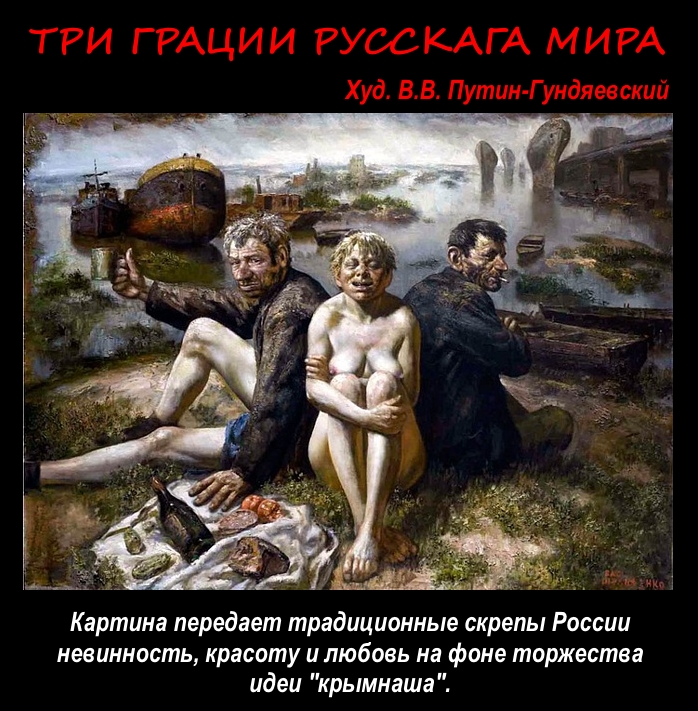 Идею Украины о создании группировки НАТО в Черном море мы считаем провокационной, - Лавров - Цензор.НЕТ 1966