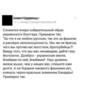 Укр блоггер