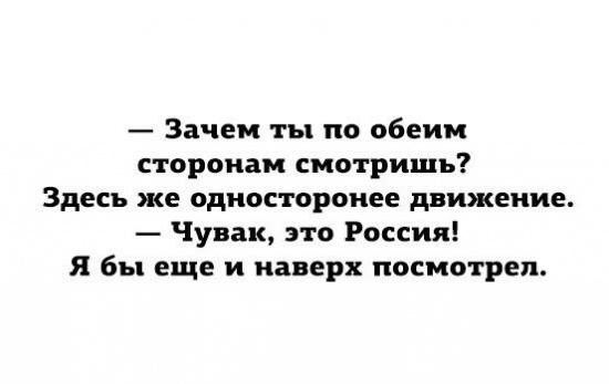 http://images.vfl.ru/ii/1416136928/32e39194/6959280.jpg