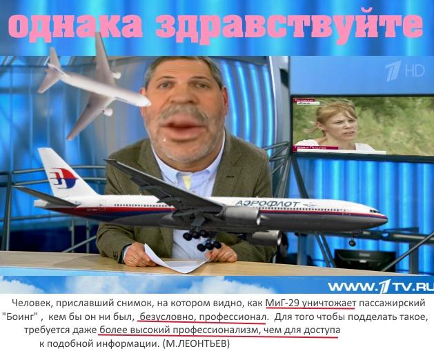 http://images.vfl.ru/ii/1416154854/a89bbcab/6962376.jpg