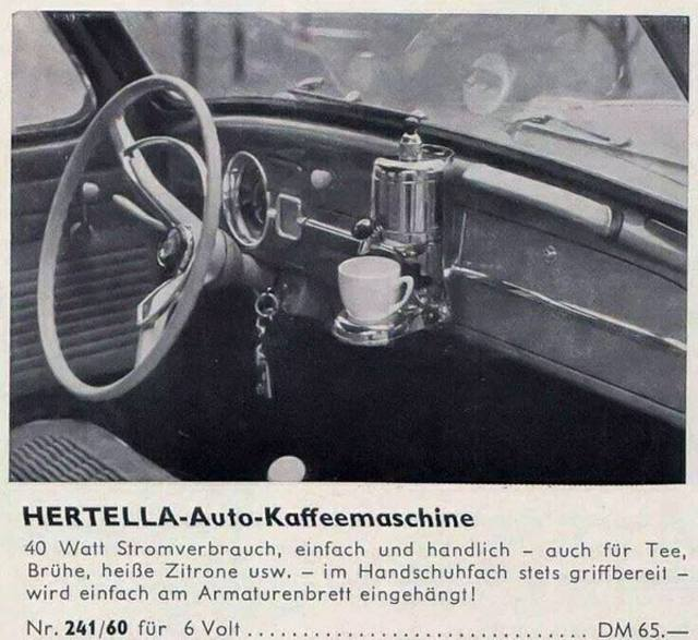 Кофеварка в машине
