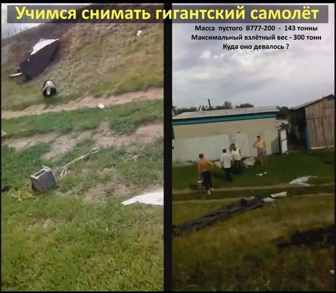 http://images.vfl.ru/ii/1416260969/6650d70a/6975804_m.jpg