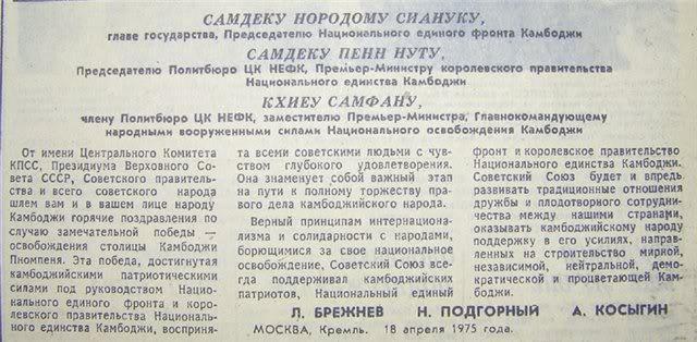 http://images.vfl.ru/ii/1416372905/8a9a54fc/6987156.jpg