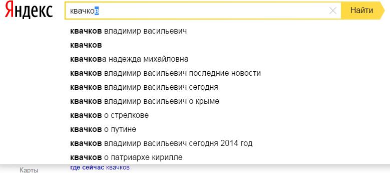 http://images.vfl.ru/ii/1416409540/7fa27d5d/6992639.png