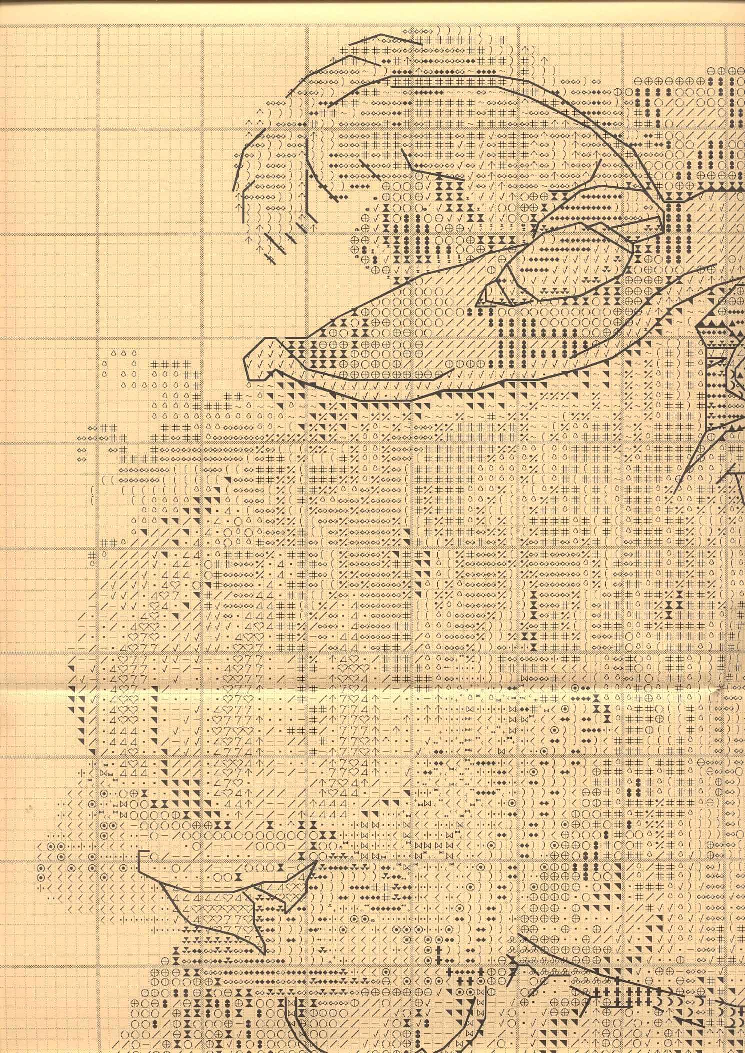 Nimue Схемы для вышивки крестом Печатная продукция 30