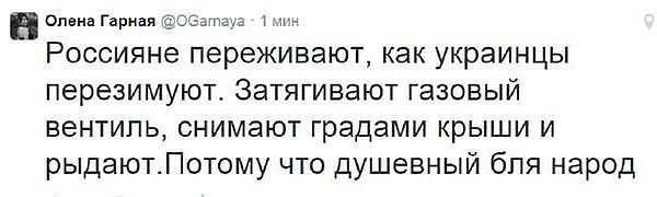 """В России разбился вертолет и погиб один из топ-менеджеров """"Газпрома"""", - СМИ - Цензор.НЕТ 8264"""