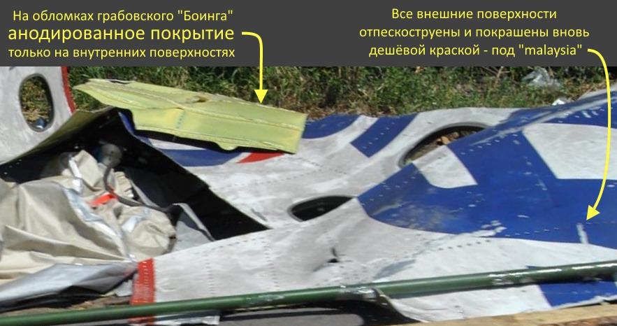 http://images.vfl.ru/ii/1416538669/ee15fdc5/7009539.jpg