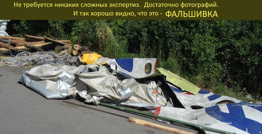 http://images.vfl.ru/ii/1416538690/e02b3bbe/7009540.jpg