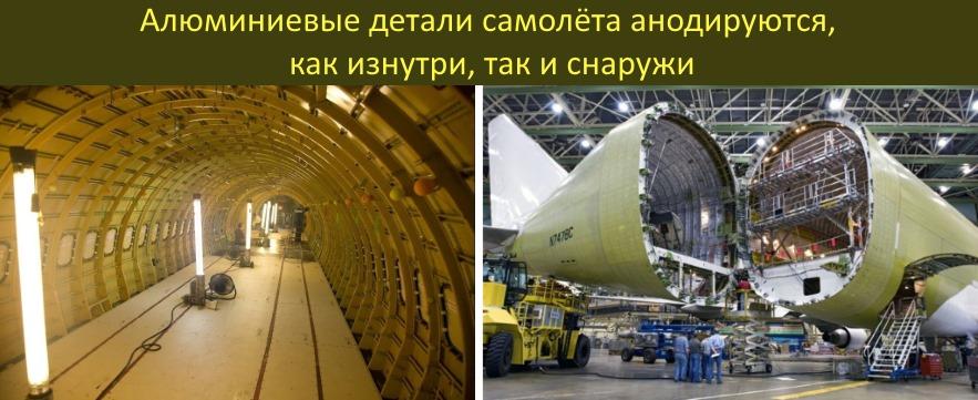http://images.vfl.ru/ii/1416538709/77fa8eae/7009541.jpg