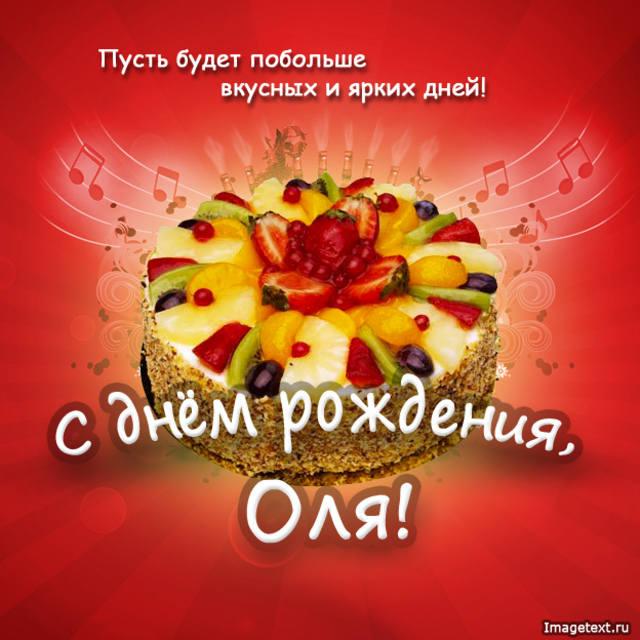 http://images.vfl.ru/ii/1416644576/5de9b0f5/7019361_m.jpg
