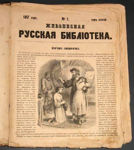 С�а�ина и Б�лое Дневник gul Дневники ��а��ников