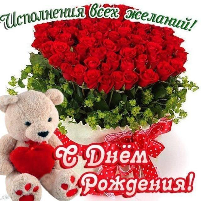 http://images.vfl.ru/ii/1416679553/a293570b/7024581_m.jpg