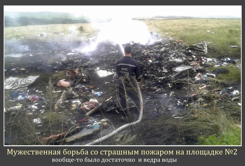 http://images.vfl.ru/ii/1416767891/cd89bd75/7034369.jpg