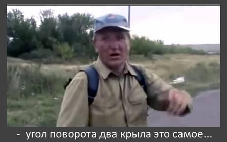 http://images.vfl.ru/ii/1416768428/d8efd3a0/7034524_m.jpg