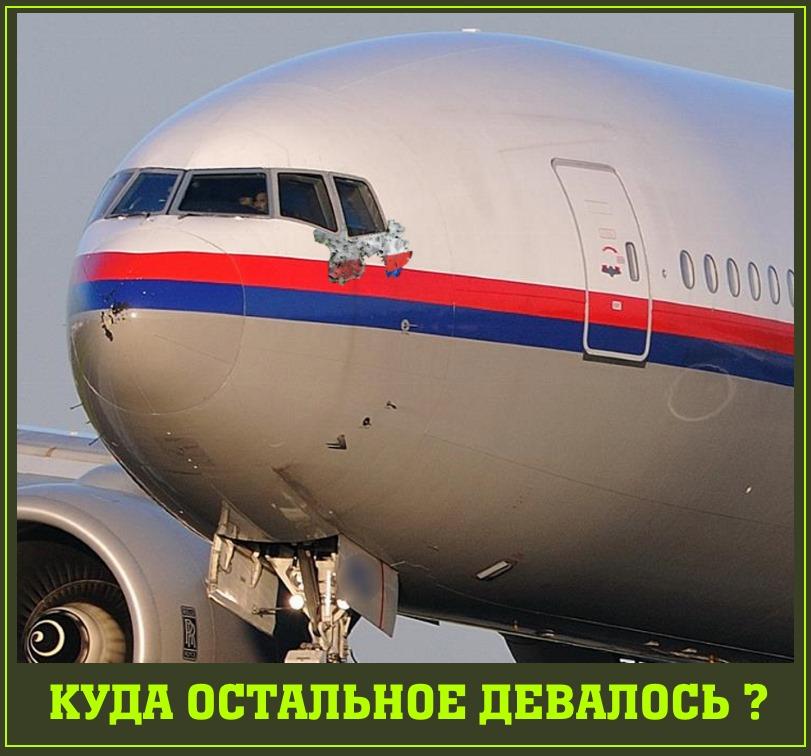 http://images.vfl.ru/ii/1416769159/3e5d52c5/7034705.jpg