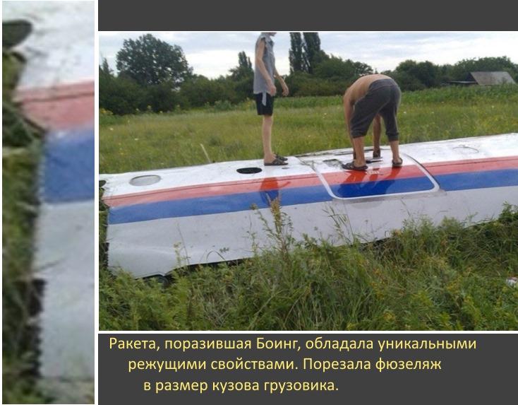 http://images.vfl.ru/ii/1416775091/147ac89d/7035705.jpg