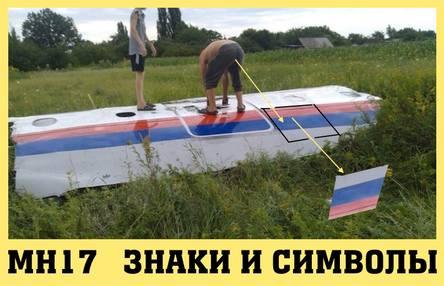 http://images.vfl.ru/ii/1416775591/5c5ecd03/7035714_m.jpg