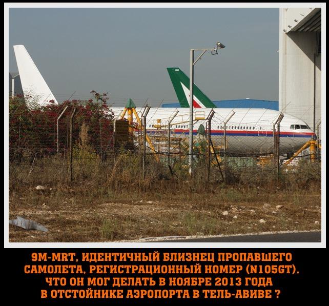 http://images.vfl.ru/ii/1416776296/790fff11/7035766.jpg