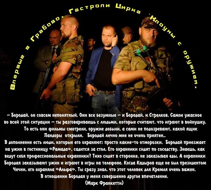 http://images.vfl.ru/ii/1416782273/39fc03bc/7036184.jpg