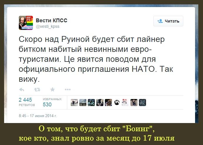 http://images.vfl.ru/ii/1416788534/807d3220/7036390.jpg