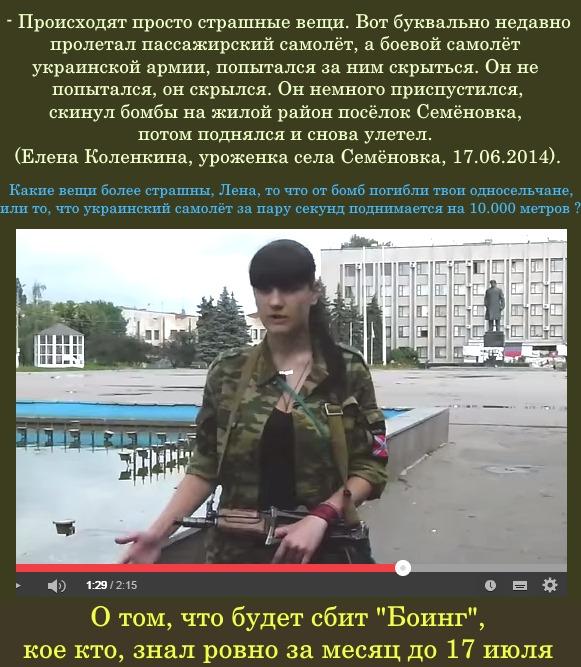 http://images.vfl.ru/ii/1416788561/f56791b9/7036391.jpg