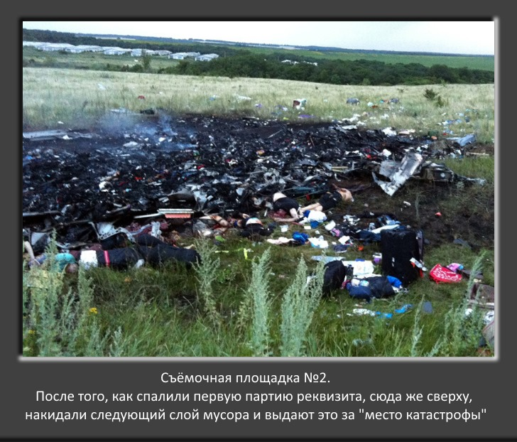 http://images.vfl.ru/ii/1416849009/2766efcf/7042508.jpg
