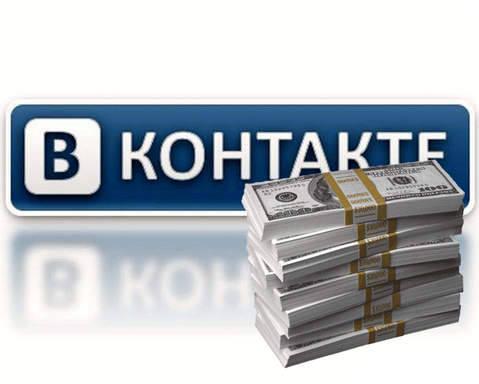http://images.vfl.ru/ii/1416918048/a5e8fddc/7049528_m.jpg