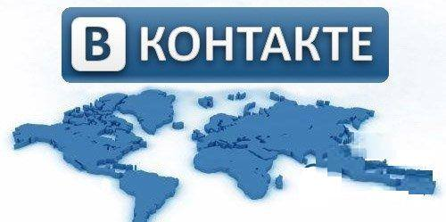 http://images.vfl.ru/ii/1416922851/54b6bc64/7050206_m.jpg