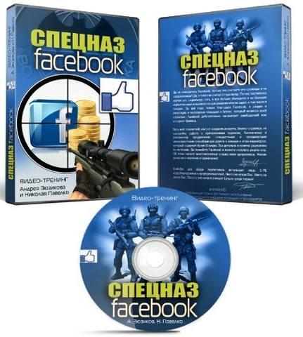 http://images.vfl.ru/ii/1416924156/bd9cfe13/7050413_m.jpg