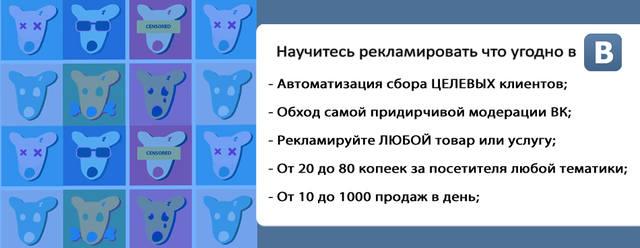http://images.vfl.ru/ii/1416927329/05fbd14f/7050877_m.jpg
