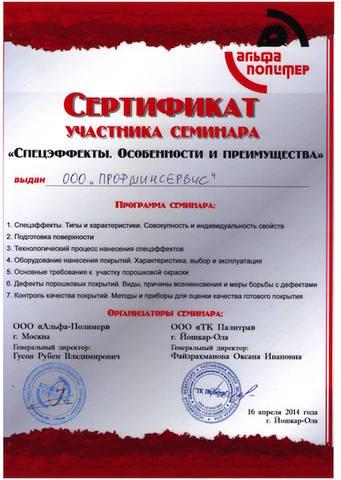 http://images.vfl.ru/ii/1416964177/4e829612/7055493_m.jpg