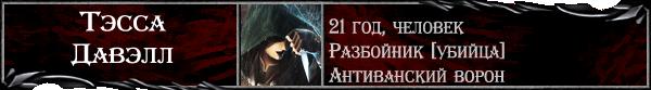 http://images.vfl.ru/ii/1417029648/2704b925/7062559.png
