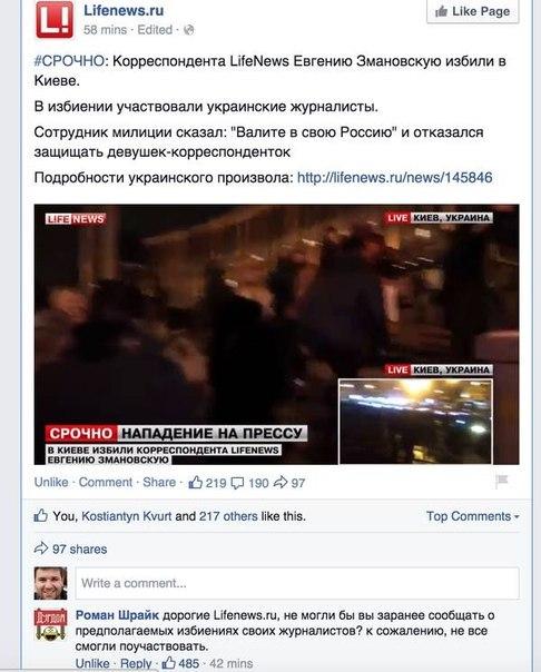 http://images.vfl.ru/ii/1417038169/561deab9/7063198.jpg