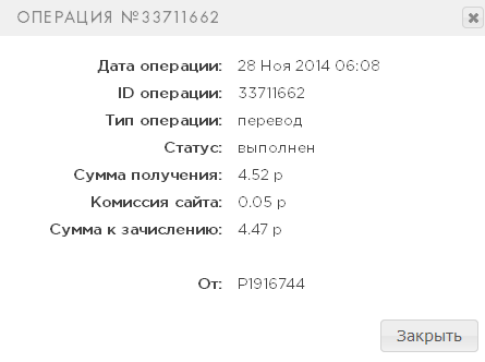 http://images.vfl.ru/ii/1417146259/0aebedbb/7072561_m.png