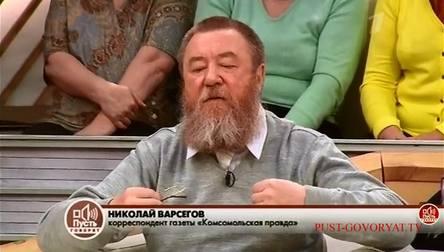 http://images.vfl.ru/ii/1417164778/0f9472b0/7074312_m.jpg