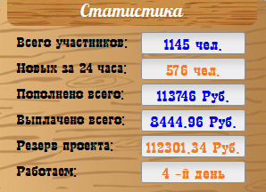 http://images.vfl.ru/ii/1417194917/c5cea4f0/7079140_m.png