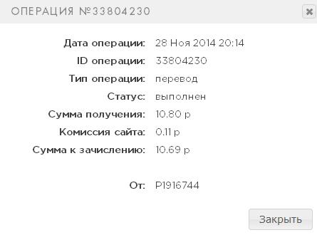 http://images.vfl.ru/ii/1417195067/876eaf7e/7079179_m.png