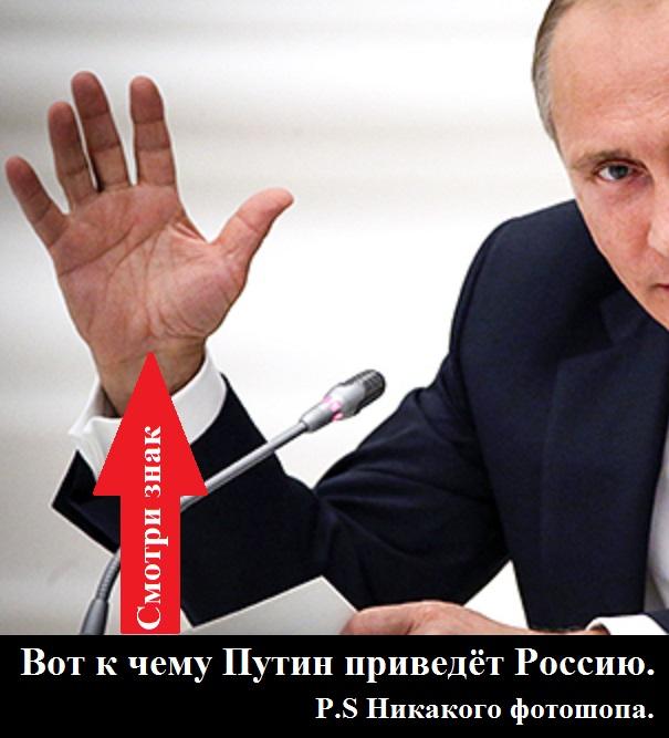 Из-за падения цен на нефть Россия вынуждена пересматривать госбюджет, - Новак - Цензор.НЕТ 2737