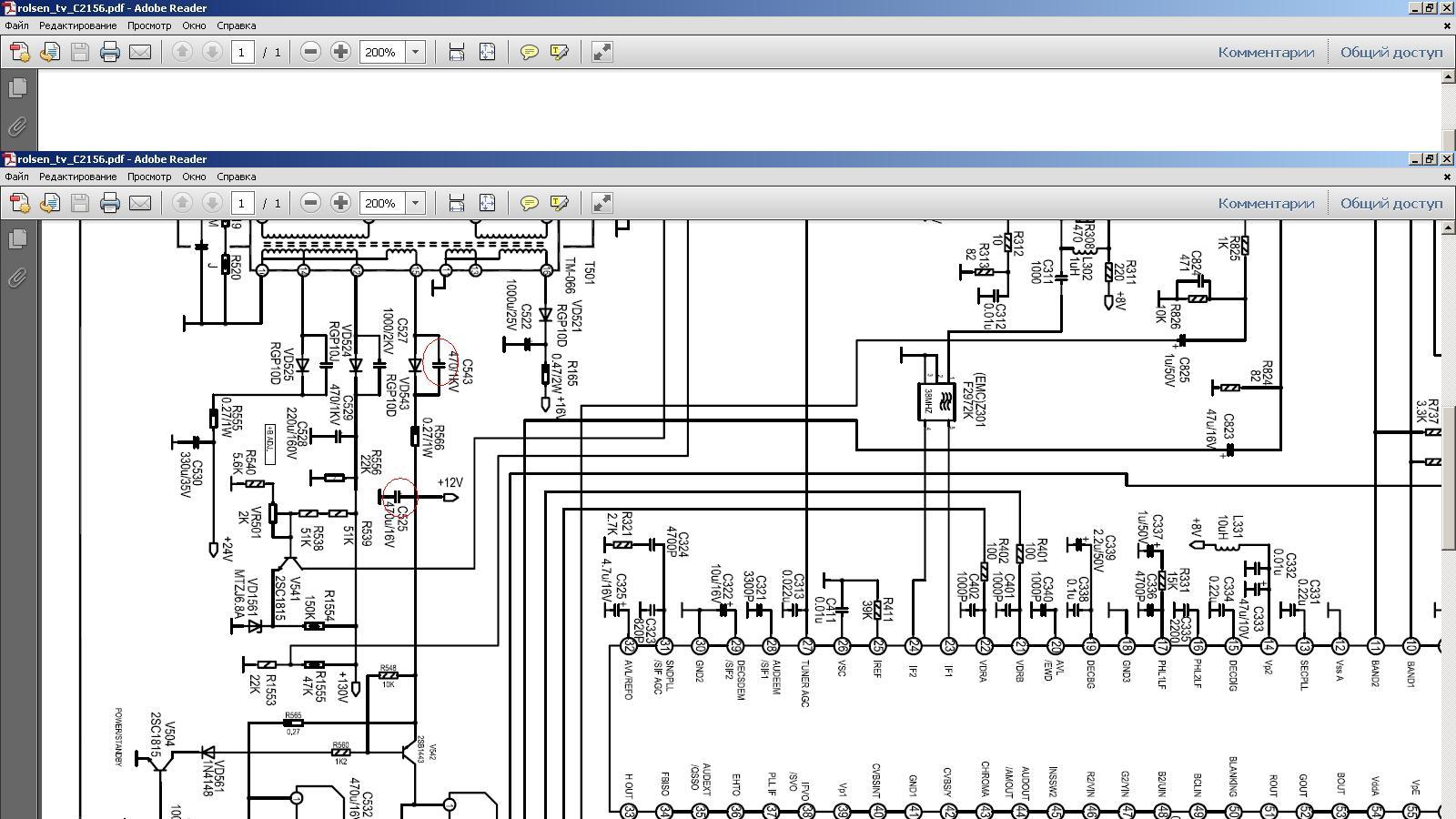 Схема принципиальная электрическая ролсен rcr 103b