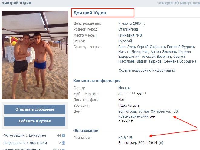 http://images.vfl.ru/ii/1417462663/264b0ced/7109018.jpg
