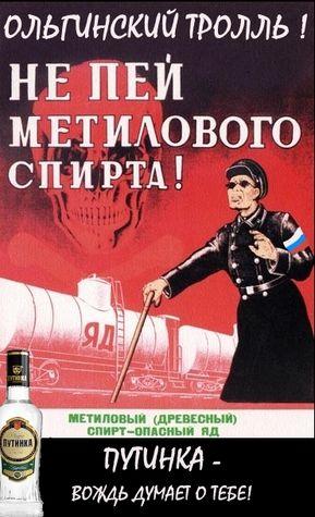 Блок Порошенко принял решение о создании Министерства по делам информполитики, - источник - Цензор.НЕТ 5
