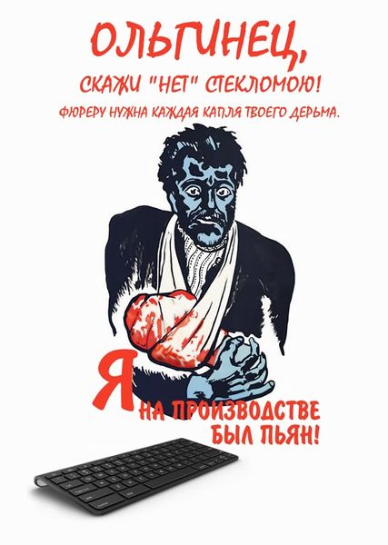 Блок Порошенко принял решение о создании Министерства по делам информполитики, - источник - Цензор.НЕТ 1038