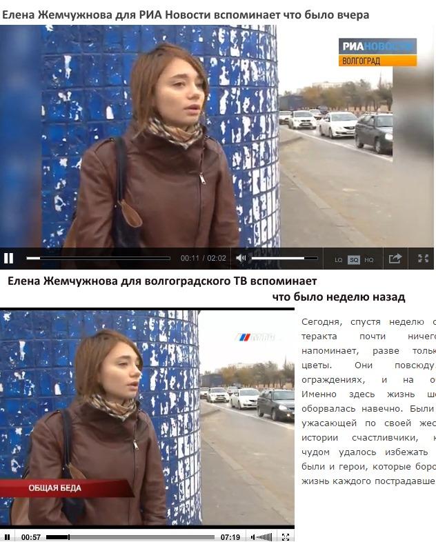 http://images.vfl.ru/ii/1417475602/b00bc0f6/7110104.jpg