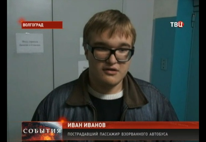 http://images.vfl.ru/ii/1417476305/0b91e258/7110142.jpg