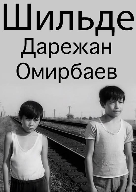 http//images.vfl.ru/ii/1417505518/eae8ec5c/7111479.jpg